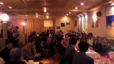横田夫妻を囲む会