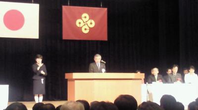 2010竹島の日 式典