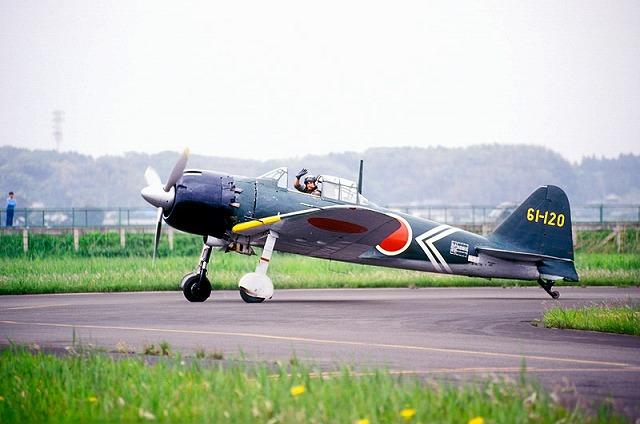 zerofighter_finerle[1]
