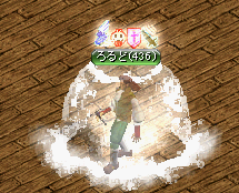 RedStone 11.04.20[03]