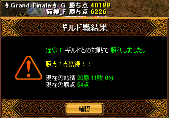 RedStone 11.04.21[30]