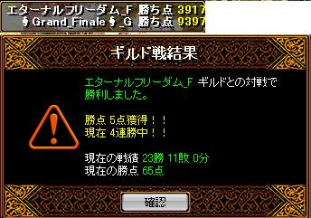 RedStone 11.05.10[07]