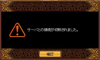 RedStone 11.05.20[05]