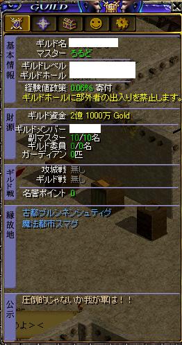 RedStone 11.09.28[11]