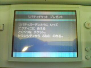 20100918101402.jpg