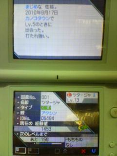 20100918101552.jpg