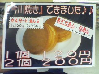 20101028105721.jpg