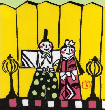 黄色の雛の版画