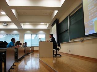 経済人特別講義(2011.07.12) 028