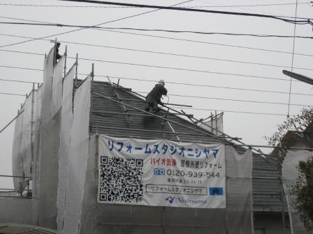 屋根外壁塗装 愛知県 岡崎市