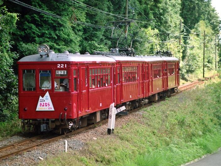 920830 北勢線 上笠田~麻生田