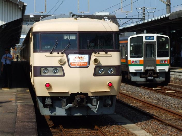 DSCF8385 100919 JR亀山駅120周年イヴェント
