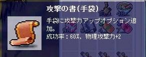 Maple100131_073830.jpg
