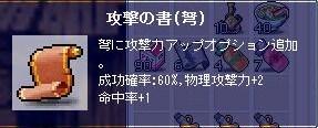 Maple100131_073943.jpg