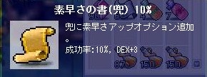 Maple100131_074027.jpg