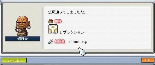 Maple100228_115034.jpg