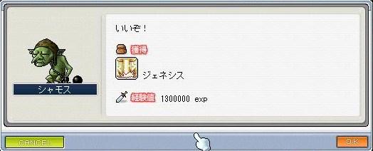 Maple100228_125906.jpg