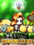 Maple101129_164543.jpg