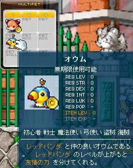 Maple101209_105448.jpg