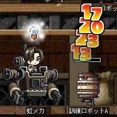 Maple110126_170106.jpg