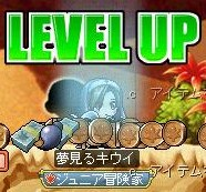 Maple110223_171135.jpg