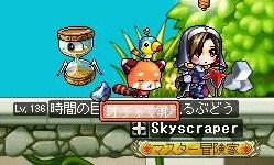 Maple110329_220022.jpg