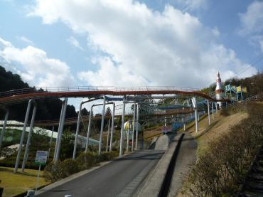 美咲町中央運動公園