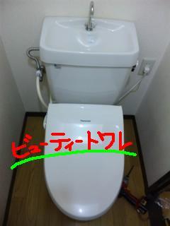 PA0_00511.jpg
