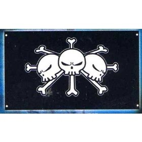 黒ひげシンボルマーク