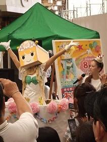 名古屋城宵まつり&やなな誕生日会 064