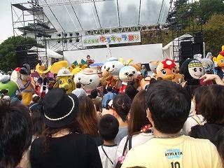 名古屋城ゆるキャラ祭り 006