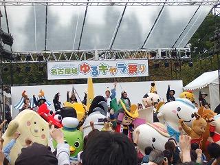 名古屋城ゆるキャラ祭り 023