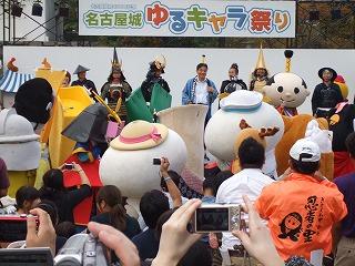名古屋城ゆるキャラ祭り 018