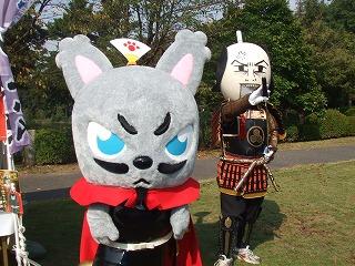 名古屋城ゆるキャラ祭り 034