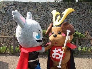 名古屋城ゆるキャラ祭り 032