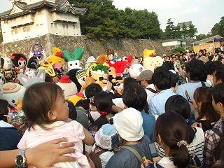 名古屋城ゆるキャラ祭り 064