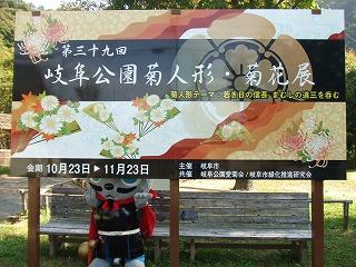 10月お散歩 006