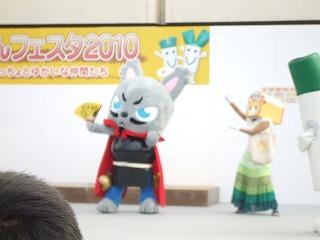 ぎなんフェスタ2010 005
