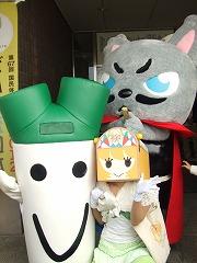 ぎなんフェスタ2010 038