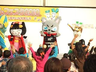 ぎなんフェスタ2010 099