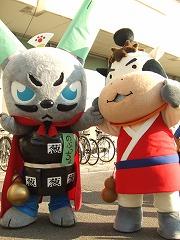 ぎなんフェスタ2010 095