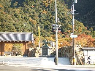 1117岐阜公園 002