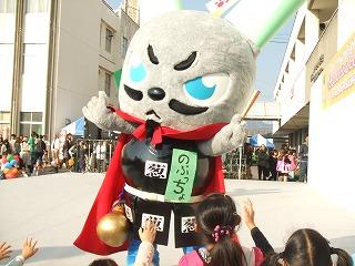 ぎなんフェスタ2010 084