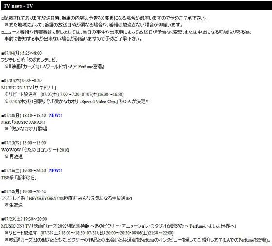 P110709-1.jpg