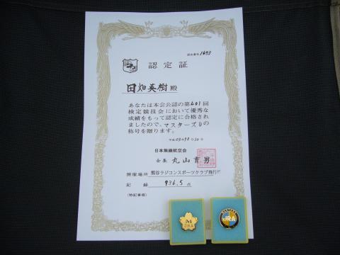 P1030162_convert_20111030183403.jpg