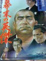 baku_ei
