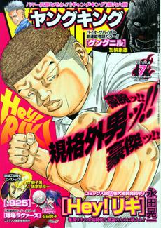 magazine_1300003143.jpg