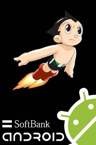 astroboy-android-sb2.jpg