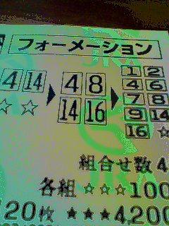 101121_211116.jpg