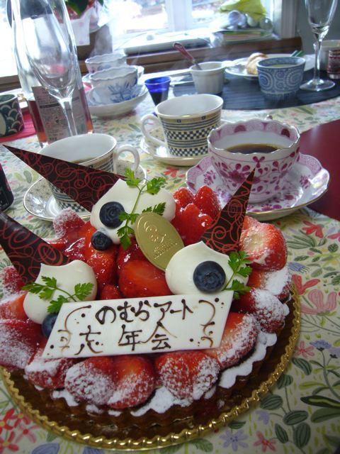 1220ケーキ